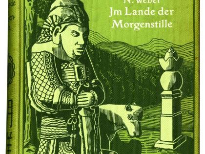 고요한 아침의 나라 (Im Lande der Morgenstille)